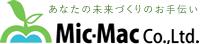 岡山市の事業系ごみ回収はミックマック